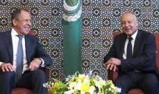 أبو الغيط ولافروف بحثا بالتعاون العربي الروسي وتطورات الأزمة في سوريا