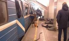 مكتب التحقيقات الروسي:منفذو تفجير سان بطرسبورغ ينتمون لجماعات إسلامية متطرفة