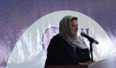 رئيسة الجامعة الاسلامية بلبنان: نتمتع برصانة علمية عالية