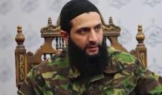 الجولاني دعا إلى حمل السلاح للدفاع عن إدلب بعد تصعيد القصف السوري والروسي
