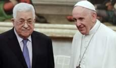البابا فرنسيس التقى عباس في الفاتيكان وتشديد على ضرورة تسهيل مسيرة السلام والحوار