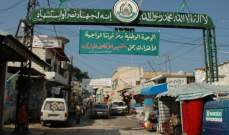 النشرة: إصابه طفل في مخيم البص اصابة خطيرة جراء انفجار مفرفعات