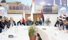 لقاء الجمعيات والشخصيات الإسلامية: فوز بوتين صفعة لواشنطن وحلفائها