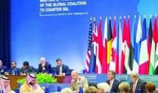 التحالف الدولي: داعش يسيطر على أقل من 1 بالمئة في سوريا والعراق