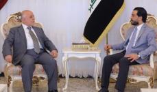الحلبوسي والعبادي بحثا بآخر التطورات في العراق وأكدا دعم الحكومة بتنفيذ برنامجها