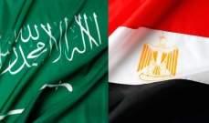 سفارة السعودية بالقاهرة: الرياض تدرس إنشاء منطقة صناعية في مصر