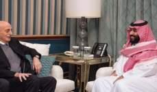 الجديد: الصفحة العابرة بين آل جنبلاط والسعودية طويت والعلاقة عادت لسابق عهدها