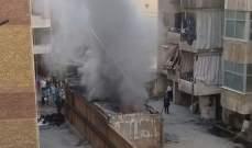 النشرة: حريق في معمل خياطة في حارة حرك والدفاع المدني يعمل على اخماده