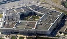 وزارة الدفاع الأميركية: داعش لم يعد يسيطر على أي أراض في سوريا