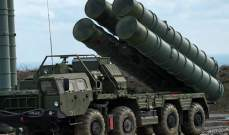 """السفير الروسي لدى الهند: ملتزمون بمواعيد تسليم """"إس- 400"""" إلى نيودلهي"""