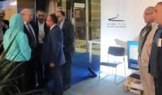 خوري: الوزارة تدعم تنظيم معرض الكتاب وجاهزة للتعاون ليبقى لبنان مطبعة الشرق