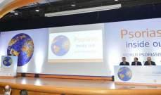 شركة نوفارتس فارما تنظم يوم توعوي حول مرض الصدفية بفرن الشباك