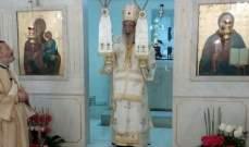 كيرياكوس ترأس قداسا بعيد القديس جاورجيوس في كفرقاهل