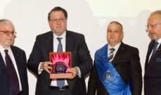 إتحاد خبراء غرف التجارة والصناعة والزراعة الاوروبية إفتتح ممثلية له في بيروت