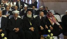 دريان من مصر: الدفاععن حريةالقُدسوحُريةمعابدها هي حقوواجب