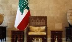 واشنطن تسمّي و«حزب الله» يوافق