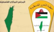 المجلس الوطني الفلسطيني قرر تعليق الإعتراف بإسرائيل ووقف التنسيق الأمني