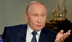 بوتين: الجماعات الإرهابية تتحمل مسؤولية مقتل المدنيين في سوريا