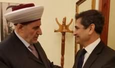 قيومجيان زار الشعار: أضع نفسي كوزارة بتصرف طرابلس وأهلها ونأمل أن نستطيع المساعدة