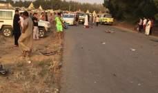 مقتل 4 أشخاص وإصابة 6 آخرين بحادثة دهس في مدينة جازان جنوبي السعودية