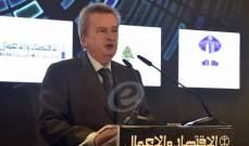 """سلامة: مصرف لبنان منع استخدام الـ""""بتكوين""""  لأنها سلعة وليست عملة"""