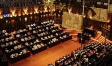 مجلس نواب سريلانكا حجب الثقة عن حكومة رئيس الوزراء ماهيندا راجاباكسي