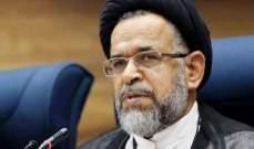 وزير الأمن الإيراني: سنثأر بشكل قاس من مرتكبي جريمة بلوشستان وداعميها