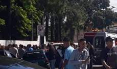 مقتل 10 أشخاص بينهم 5 أطفال في إطلاق نار داخل مدرسة في البرازيل