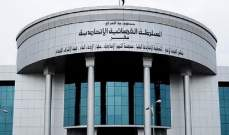 العدل الفرنسية تقترح تشكيل محكمة دولية لمقاضاة المسلحين الأجانب بالعراق