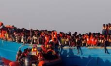 خفر السواحل الليبي: مقتل 50 مهاجرا في مياه البحر المتوسط
