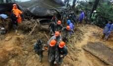 """إرتفاع حصيلة ضحايا الإعصار """"مانغخوت"""" في الفيليبين إلى 49 قتيلا"""