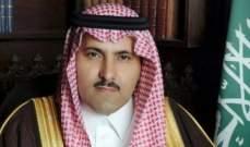 سفير السعودية باليمن: حزب الله وإيران يجمعان قطع صواريخ مهربة لاستهدافنا