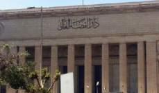 الحكم على لبنانية بالحبس 11 سنة لادانتها بالاساءة للشعب المصري
