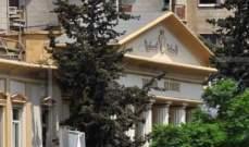 العسكرية دانت 4 سوريين ينتمون لداعش خططوا لتفجير سيارة باللبوة وبأحد مراكز الجيش