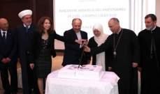 جامعة القديس يوسف نظمت اللقاء السنوي لشركاء حرم لبنان الجنوبي