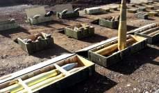 سانا: العثور على أسلحة وذخائر بعضها بريطاني في ريفي القنيطرة ودمشق