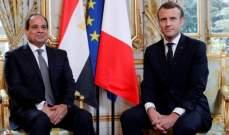 ماكرون والسيسي أكدا دعمهما لجهود الحل السياسي بسوريا وأهمية مكافحة الإرهاب