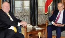 بري لبومبيو: حزب الله حزب لبناني ومقاومته واللبنانيين ناجمة عن الاحتلال الاسرائيلي