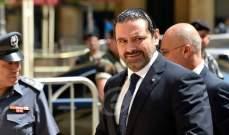 مصادر دبلوماسية للحياة: الوضع الاقتصادي اللبناني مقلق لكنه ليس كارثيا