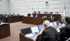 انطلاق أعمال المحكمة الدولية الخاصة بلبنان في المرافعات الختامية