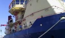 الحرس الثوري يحتجز سفينة أجنبية تحمل وقودًا مهربًا في الخليج الفارسي