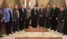 السفير اليوناني التقى كرياكوس وبو جوده