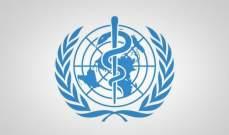 منظمة الصحة العالمية: الإيبولا تنتشر بأسرع وتيرة لها في الكونغو
