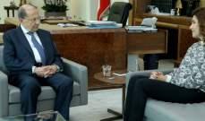 """ياغوبيان:توافقنا في """"التحالف الوطني"""" على عدم تسمية أي شخصية لرئاسة الحكومة"""