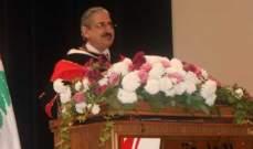 أيوب: الجامعة اللبنانية لا تتوانى عن المبادرات للإرتقاء بمستواها