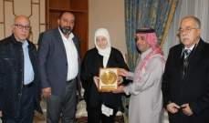 الحريري استقبلت المشاركين في مخيم الشباب العربي للتطوع