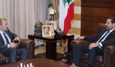 باسيل زار الحريري: تابعنا الحلول المطروحة لتشكيل الحكومة ولن نهدأ قبل إيجاد الحل المناسب