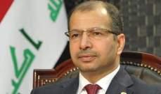 الجبوري: العراق يسعى للعودة لدوره المحوري بالقضايا العربية