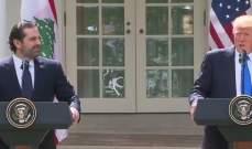 ترامب: لبنان على الخط الامامي للحرب على داعش والنصرة وحزب الله