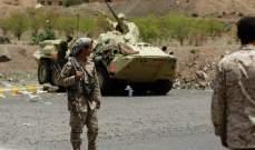 """الجيش اليمني يعلن مقتل وإصابة 30 عنصرا من """"أنصار الله"""""""